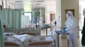 Sağlık Bakanlığı'ndan sağlık çalışanlarına istifa yasağı