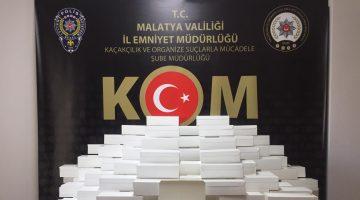 Kaçak Makaron ve Sigara Sarma Kağıdı Yakalandı